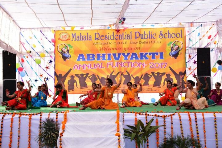 Mahala Residential Public School-Annual Day