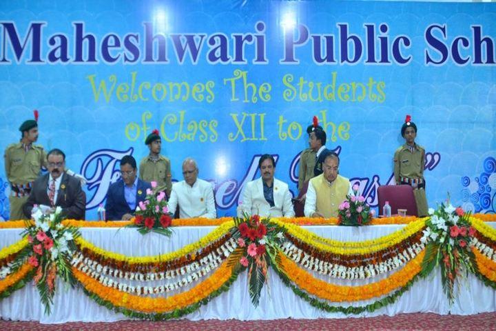 Maheshwari Public School-Annual Day