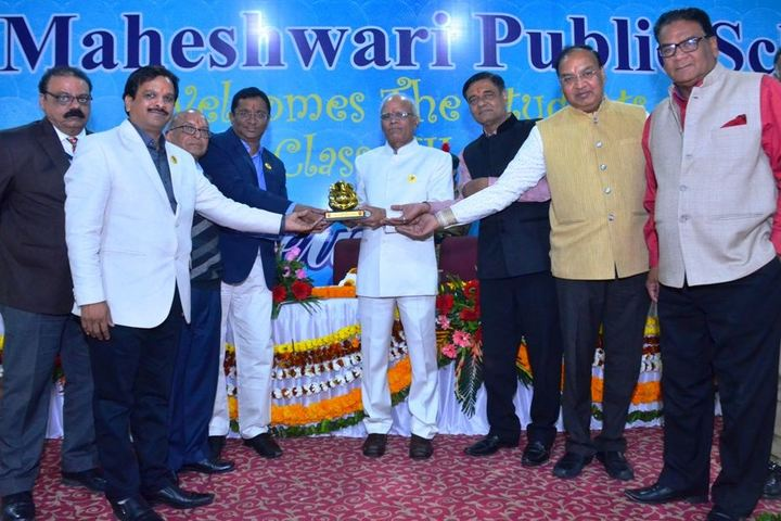 Maheshwari Public School-Presentation