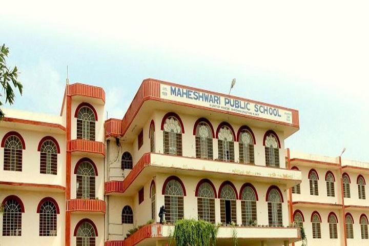 Maheshwari Public School-School Building