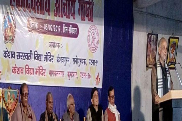 Keshav Saraswati Vidya Mandir-Speech