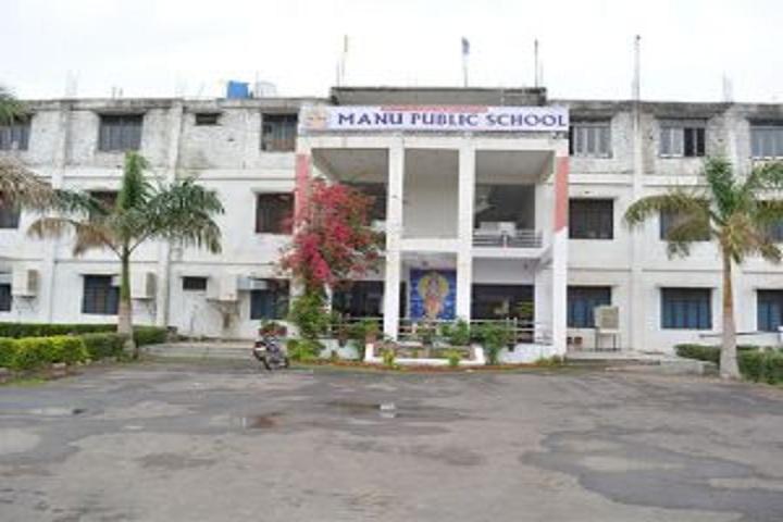 Manu Public School- School building