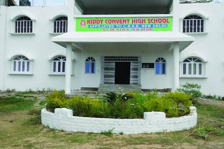 Kiddy Convent High School- School Building