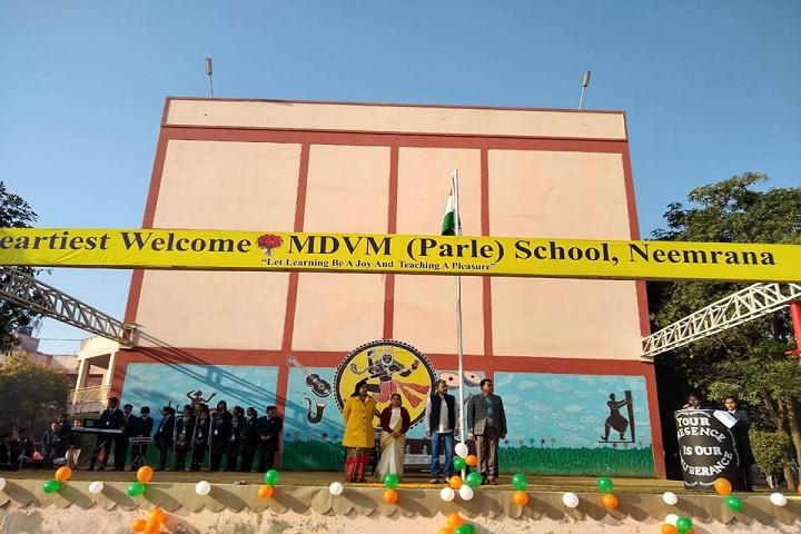 Mohan Lal Dayal Vinay Mandir School-School Building