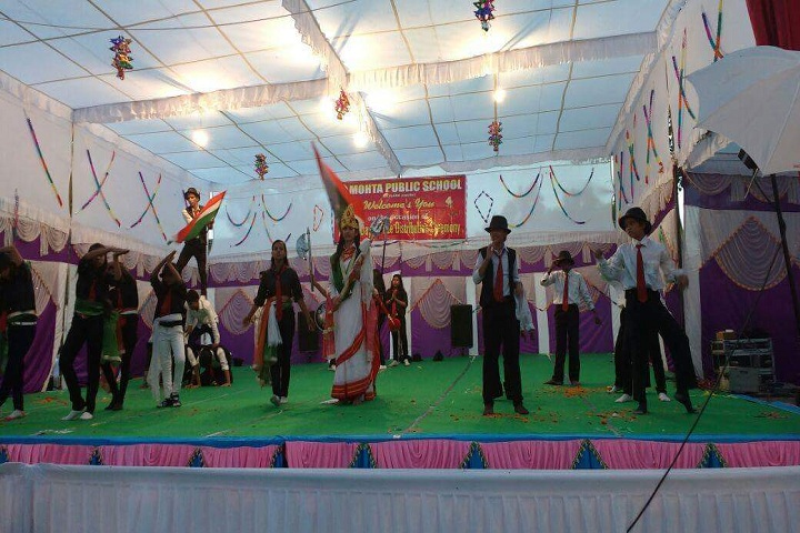 Mohta Public School-Annual Day and Prize Distribution Day