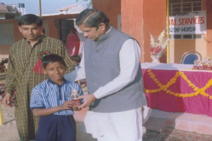 My Own School-Prize Distribution