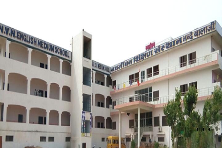 N V N English Medium School-Campus