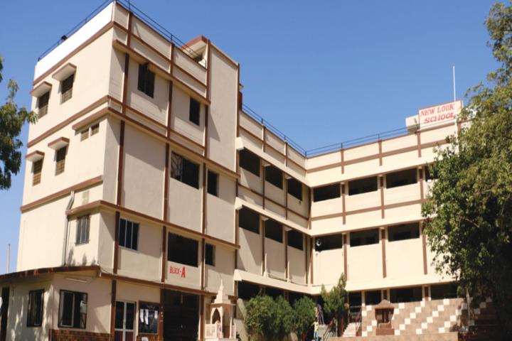 New Look Central School-Campus