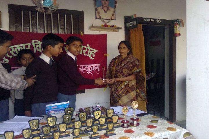 Kiran public school-Prize distribution