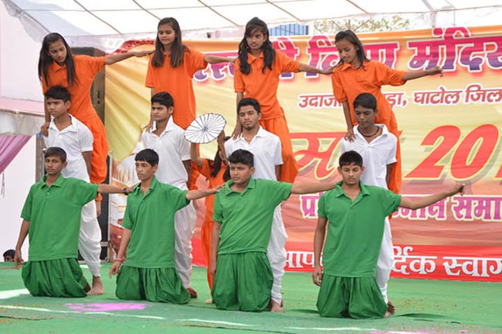 New Saraswati Children Academy-Dance