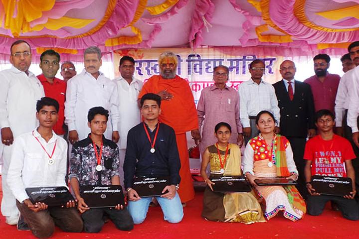 New Saraswati Children Academy-Event