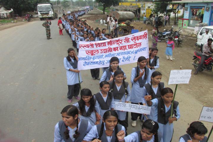 New Saraswati Children Academy-Rally