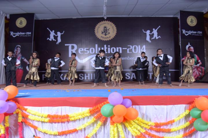 Polkaji Shikshan Sansthan-Annual Day