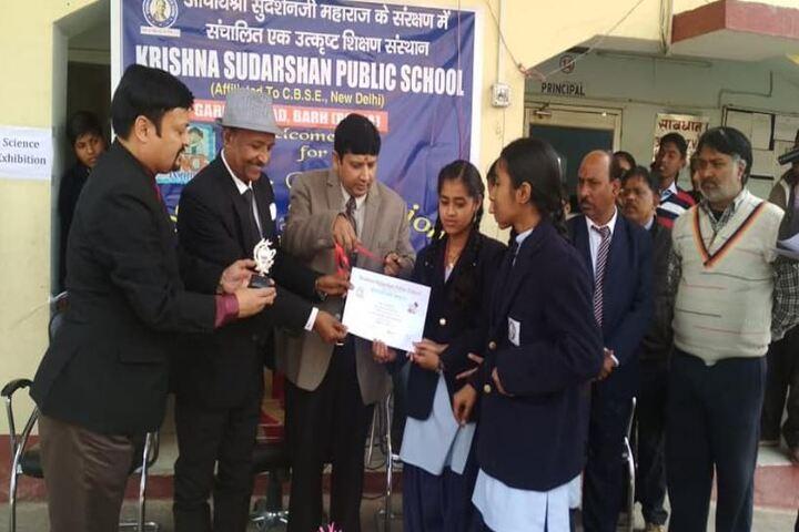Krishna Sudarshan Public School-Achievement