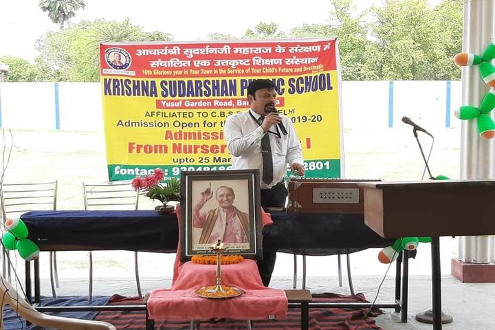 Krishna Sudarshan Public School-Speech