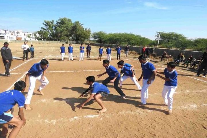 Rana Pratap English Medium School-Sports