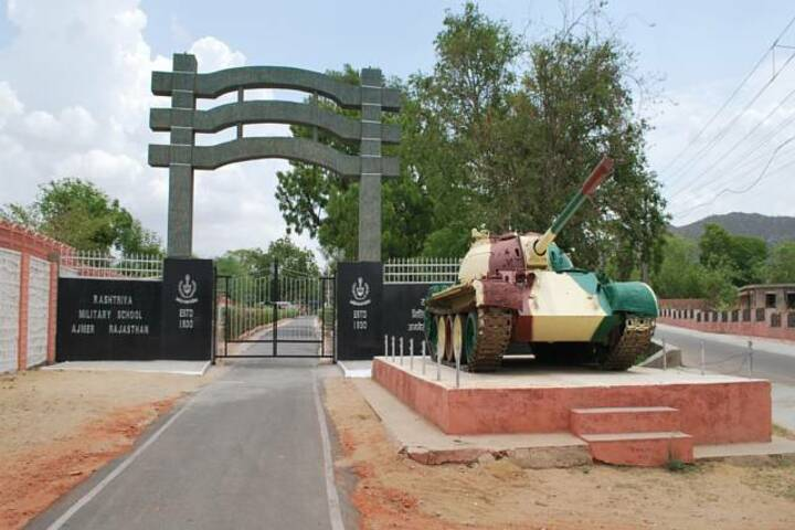 Rashtriya Military School-Entrance