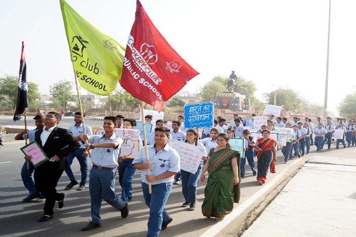 Rawat Public School-Rally