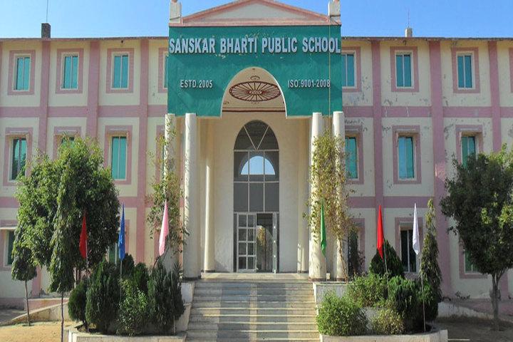 Sanskar Bharti Public School-Front View