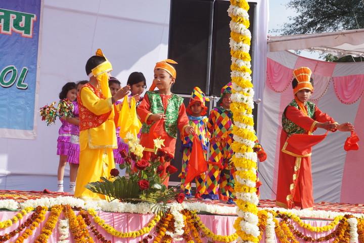 Saraswati Modern Public School-Annual Function