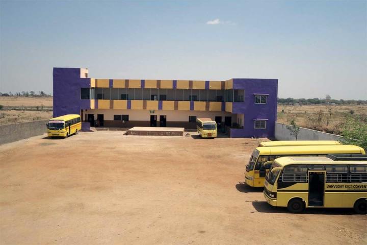 Sarvoday Kids Convent School-Campus