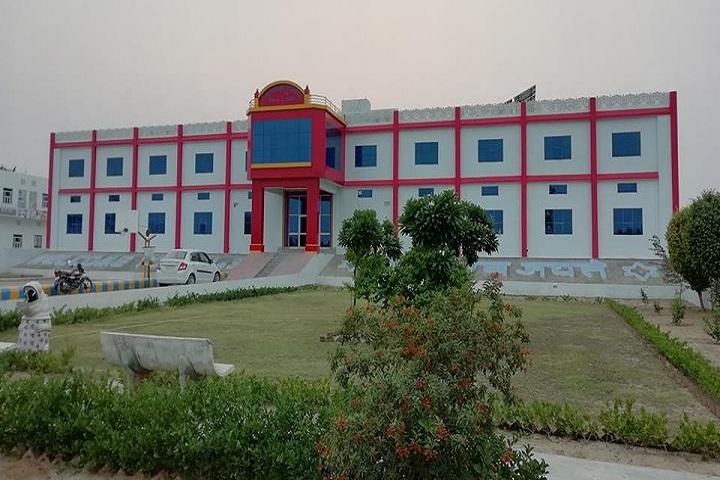 Shree Deichand Mangeram Smart School-Campus-View full