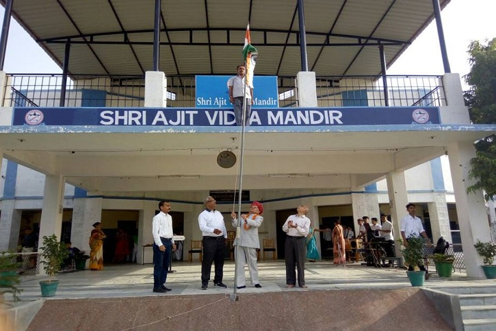 Shri Ajit Vidya Mandir-Events republic day