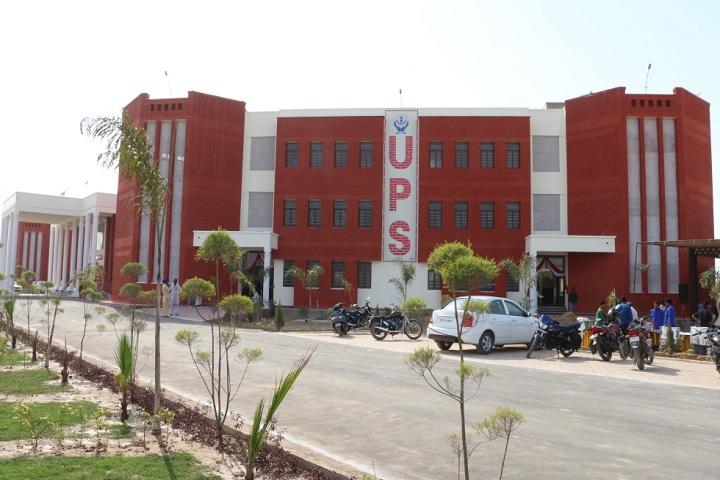 Shri Uttam Public School-Campus-View