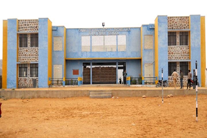 Smt Chunki Devi Mahadeo Lal Bhomrajka KVS Public School-Campus-View