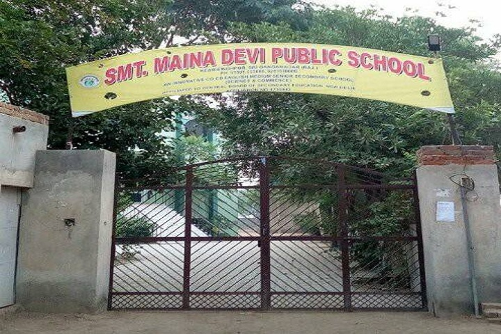 Smt Maina Devi Memorial Public School-Campus-View entrance