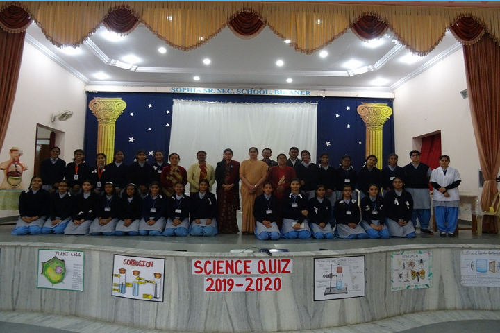 Sophia Secondary School-Science Quiz
