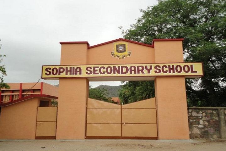 Sophia Secondary School-Campus-View entrance