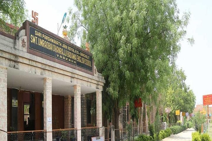 Sri Parshwanath Jain Vidyalaya-Campus-View