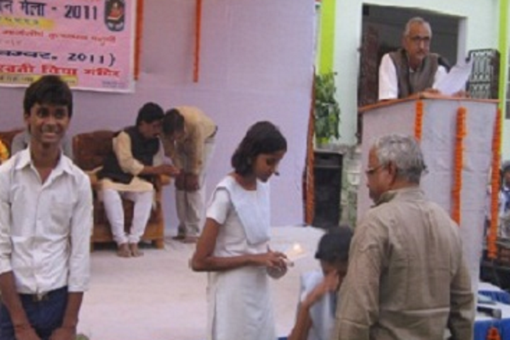 Mahabiri Saraswati Vidya Mandir-Awards Ceremoney