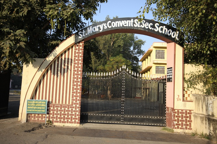 St MaryS Convent Senior Secondary School-Campus-View gate