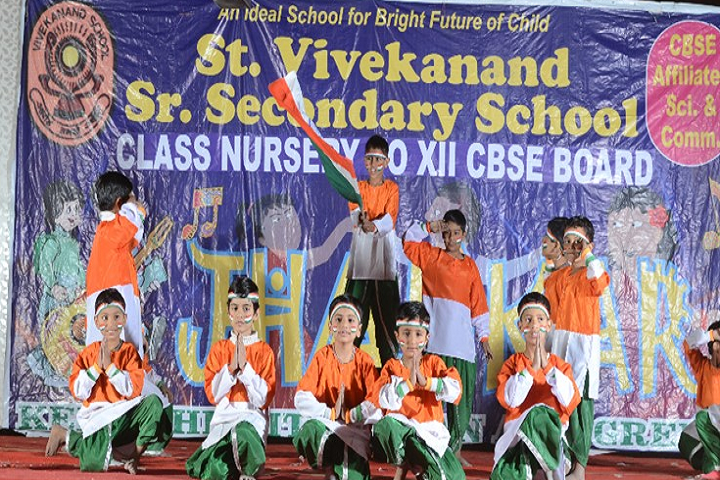 St Vivekanand Senior Secondary School-Events republic day