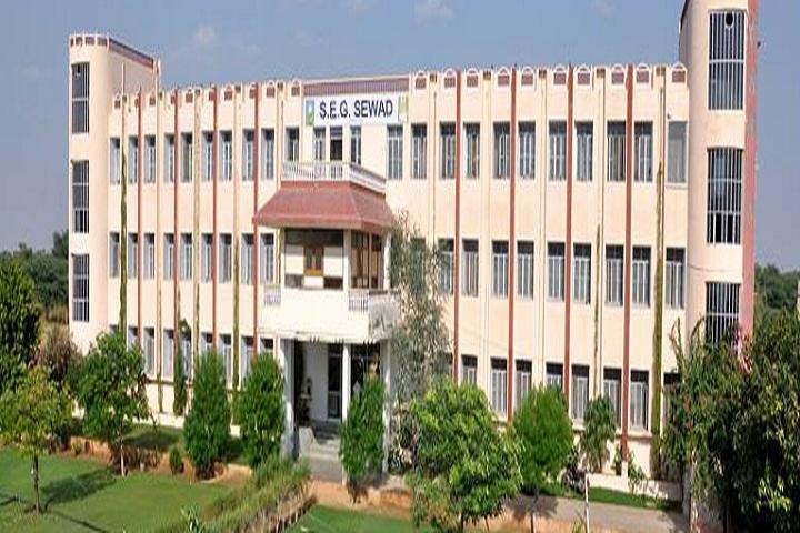 Subhash Convent School-Campus-Front View