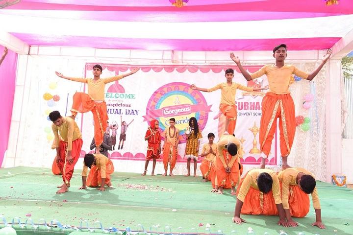 Subhash Convent School-Events