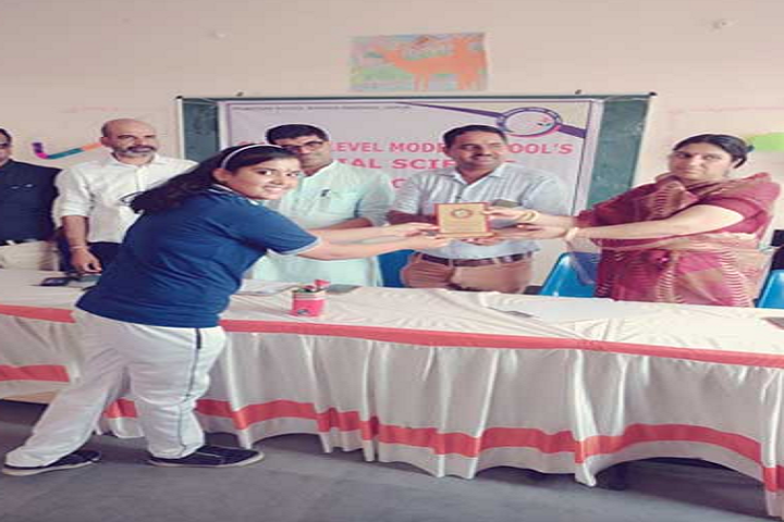 Swami Vivekanand Government Model School-Others prize