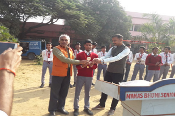 Manas Bhumi Senior Secondary School-Prize