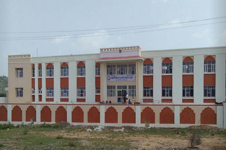 Swami Vivekanand Government Model School-Campus-View