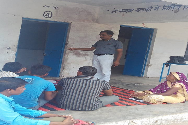 Swami Vivekanand Government Model School-Others instruction
