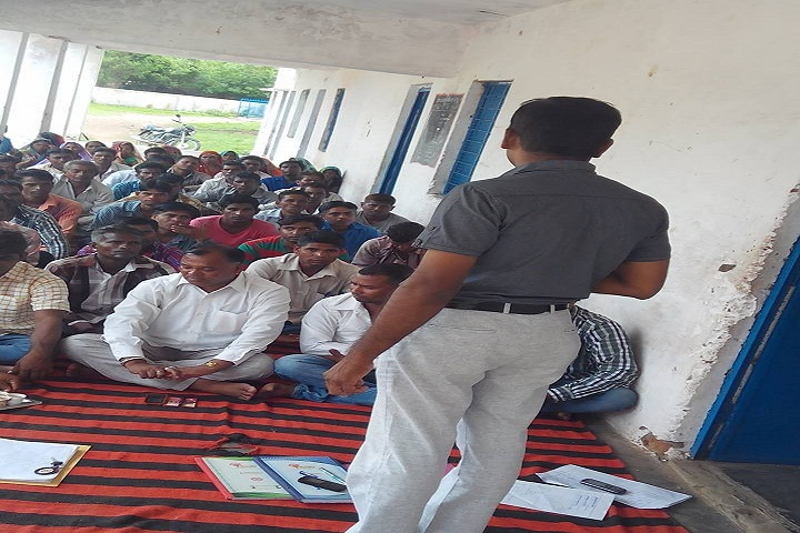 Swami Vivekanand Government Model School-Others meeting
