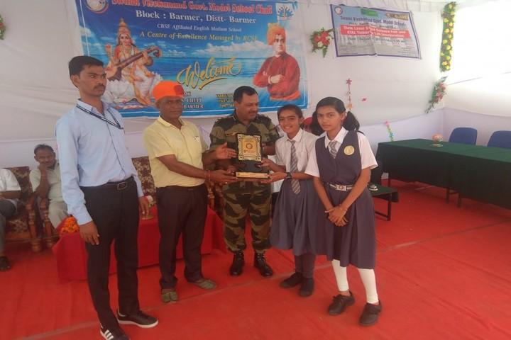 Swami Vivekanand Government Model School-Award Presentation