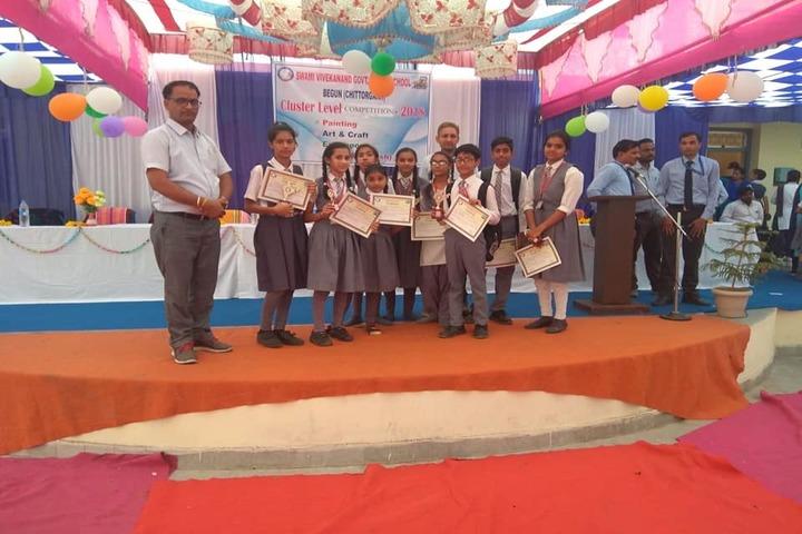 Swami Vivekanand Government Model School-Award Winners