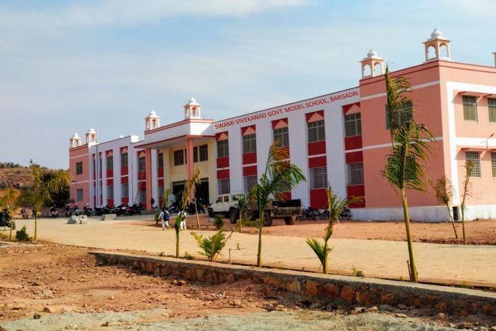 Swami Vivekanand Government Model School-School View