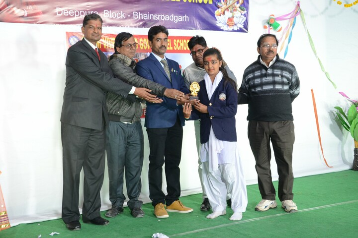 Swami Vivekanand Government Model School-Prize Distribution