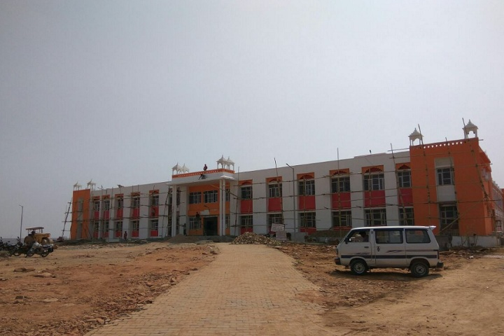Swami Vivekanand Government Model School-school view