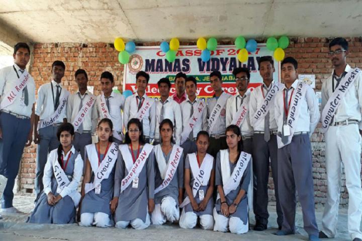 Manas Vidyalaya-Farewell Celebrations