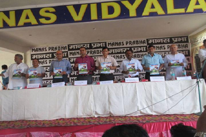Manas Vidyalaya- Manas Prabha Launch